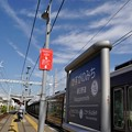 Photos: 空のみえる駅