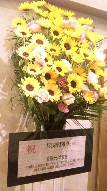 東海ラジオから星屑輝矢さんにお花が来てました #氣志團 #桃組さんに届け