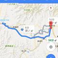 Photos: 阿賀野川SAで休憩。家から244キロ。もうすぐだから、イッキに行っちゃう?と、相談中。