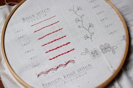 フェリシモの刺繍レッスン