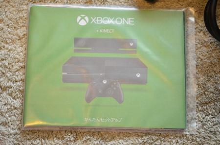 Xbox One (12)