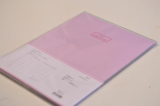 写真: スケジュール帳 (1)