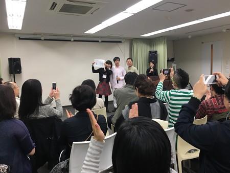そしてプレゼン大賞1位の鯰さん!(かさこ塾)