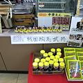 Photos: 戦国騎馬武待