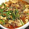 Photos: チン風麻婆豆腐