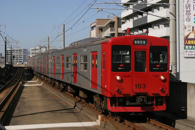 103系1500番代 普通福岡空港行き