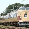 Photos: 9041M 485系Do32編成 特急にちりん81号