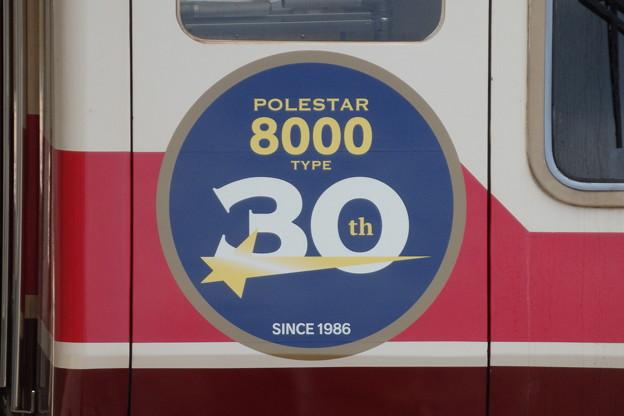 ポールスター30周年