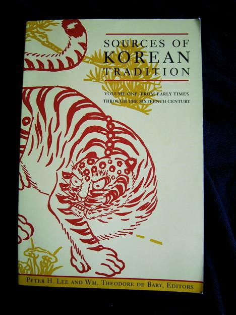 SOURCES OF KOREAN TRADITION VOLUME 1