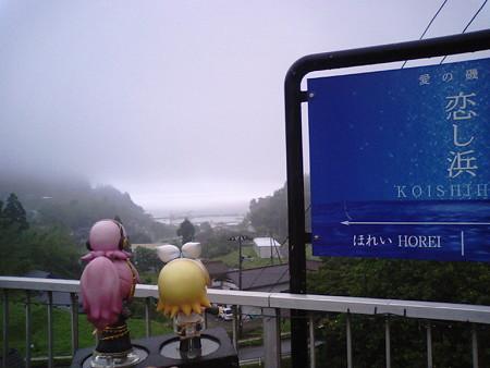 小石浜駅にて2分停車。 リン:「うみうみ海海海ーー!♪」 タコルカ...