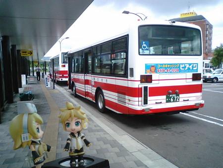 ■ 下北駅 9:05 → 大間崎 10:47      バス(下北交通) リン:「今...