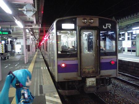 それでは、夜行バス乗り場がある岩手飯岡駅まで参ります。 ■ 盛岡  ...