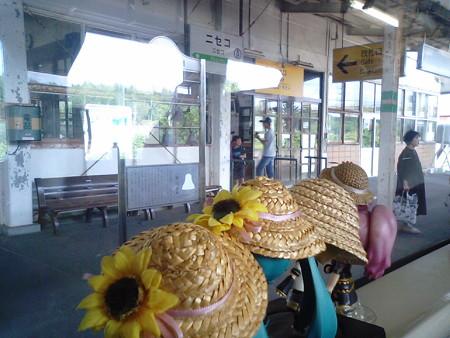 ニセコ駅に停車。 ミク:「ニセコは今、外国人観光客に有名だから、...