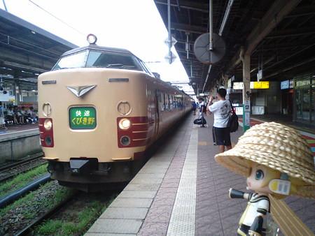 予定変更! 長岡でゆっくりしたいため、快速「くびき野2号」を使い...