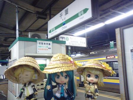 千葉駅に無事到着しました!! このまま、自宅最寄り駅まで向かいま...