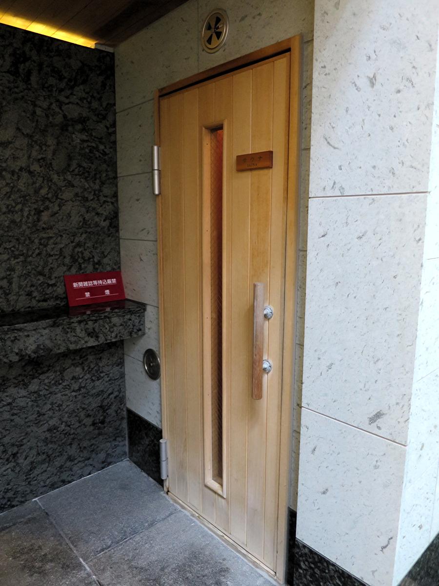 サウナ入り口