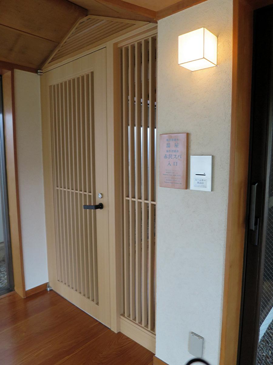 宿側スパ入り口ドア