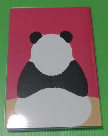 140911しろくまカフェ手帳05