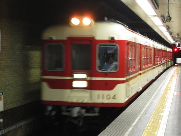 神戸電気鉄道1100系