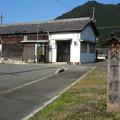 Photos: 久下村駅