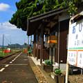 Photos: 網引駅