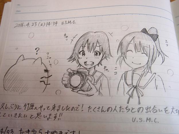 笠井邸 ノート