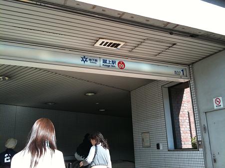 http://art25.photozou.jp/pub/551/296551/photo/35661422.jpg