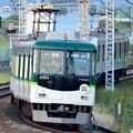 Photos: 2014_1019_165053_臨時特急