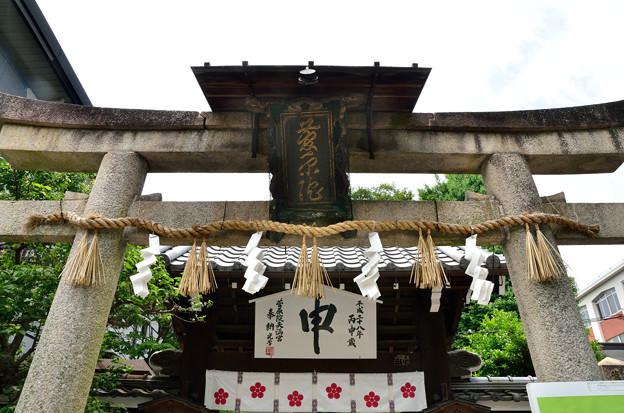 2016_0529_120304_菅原院天満宮神社