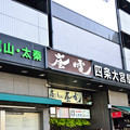 2016_0618_145652_癒しの嵐電