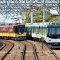 Photos: 2016_0214_121053_大和田駅