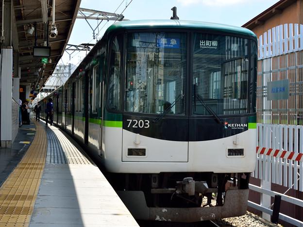 2016_0807_124219_京阪7200系
