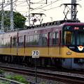 Photos: 2016_0825_1749_09 !!特急電車!!
