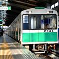 Photos: 2016_0911_1656_01 地下鉄中央線