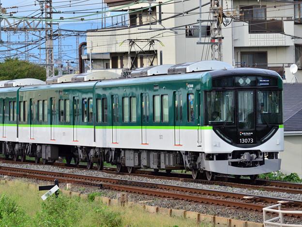 2016_0917_1626_05 【新車登場】