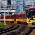 Photos: 2016_1010_155036_01 大阪に向かう