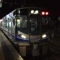 Photos: 521系-3