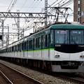 Photos: 2017_0103_10時25分 特急