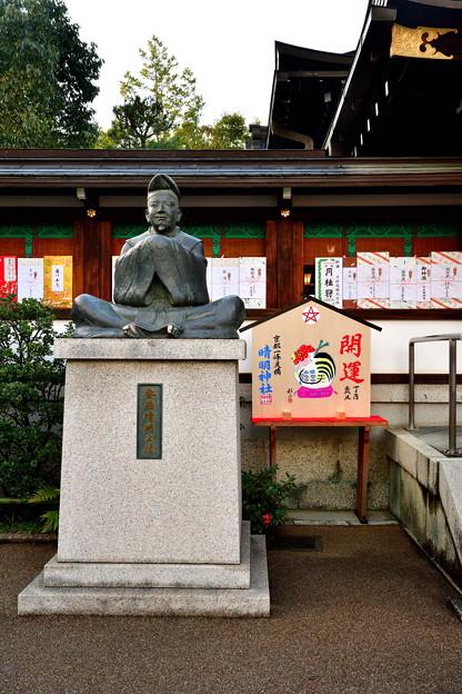 2017_0109_154300  清明神社
