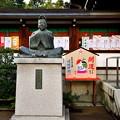写真: 2017_0109_154300  清明神社