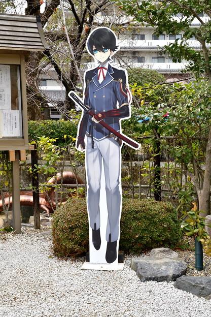 2017_0122_145530 堀川国広