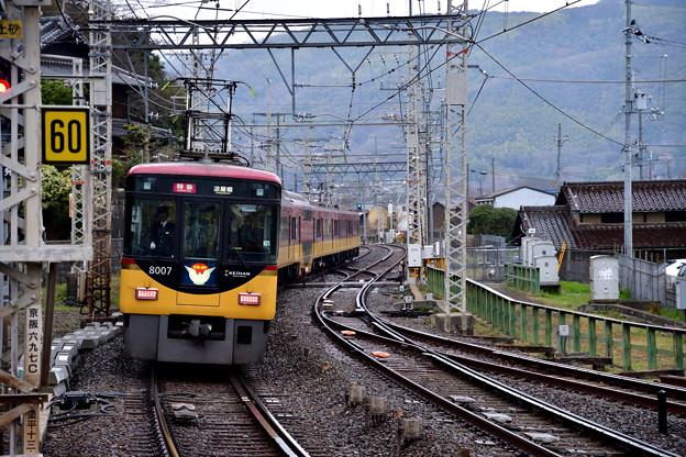 2017_0326_154232 京阪8000系