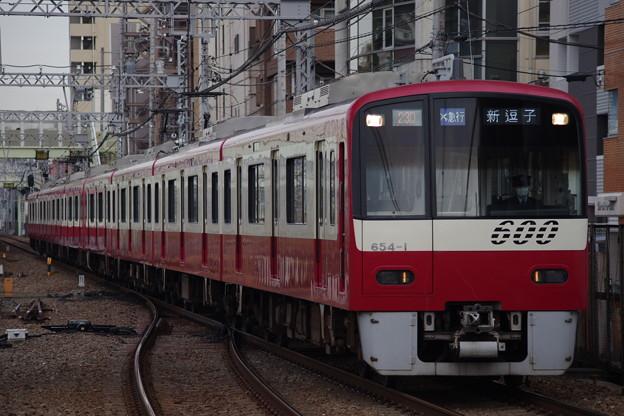 IMGP5748