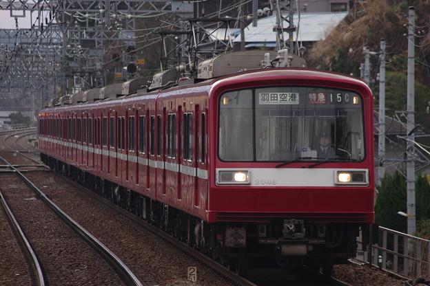 IMGP6783