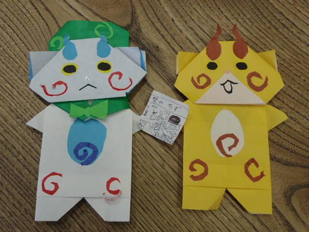 簡単 折り紙 こまじろう 折り紙 : photozou.jp