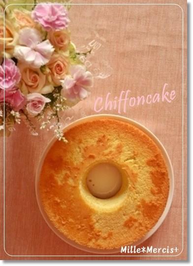 桃とバニラの酵母でノンオイルシフォンケーキ