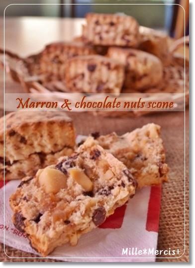 マロングラッセのチョコナッツスコーン