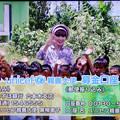 Photos: 黒柳徹子 ユニセフ 募金 個人