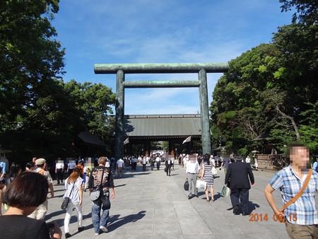 平成26年終戦記念日 靖国神社参拝