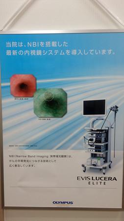 オリンパス内視鏡(鼻)NBI搭載